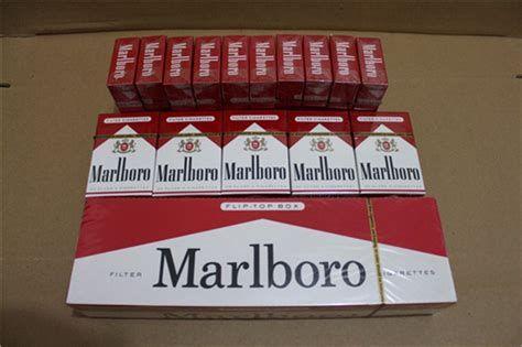 Pin By Emirhan Hunerli On Cigarette Pinterest Marlboro Cigarette