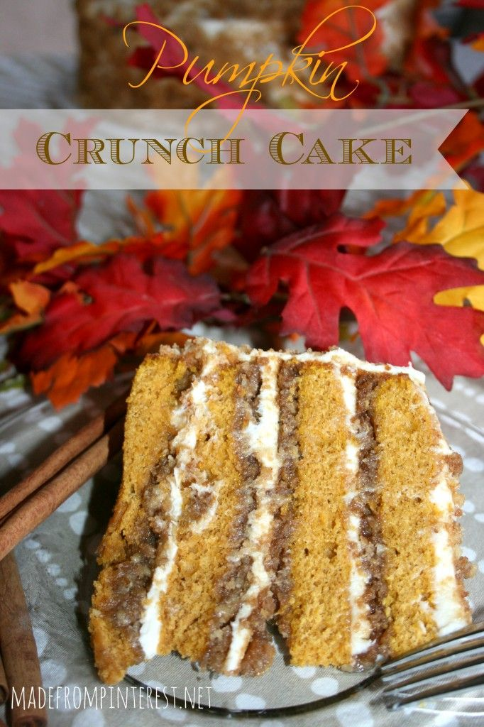 Pumpkin Crunch Cake with Cream Cheese Frosting.  On the Thanksgiving menu for sure!  From MadeFromPinterest.net