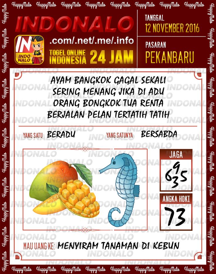 Angka Jaga 2D Togel Wap Online Live Draw 4D Indonalo Pekanbaru 12 November 2016