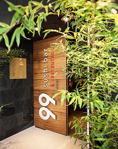 99 SUSHI BAR RESTAURANTES - Alta cocina japonesa en Madrid