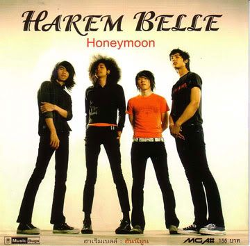 """Harem Belle is a Thai band playing Alternative Pop Rock. Listen to """"From the word """"Love"""" and check out other music by this quirky, unconventional, up and coming band from Thailand. #HaremBelle #Thailand #SongoftheWeek More info/listen: http://www.cseashawaii.org/2014/03/harem-belle/"""