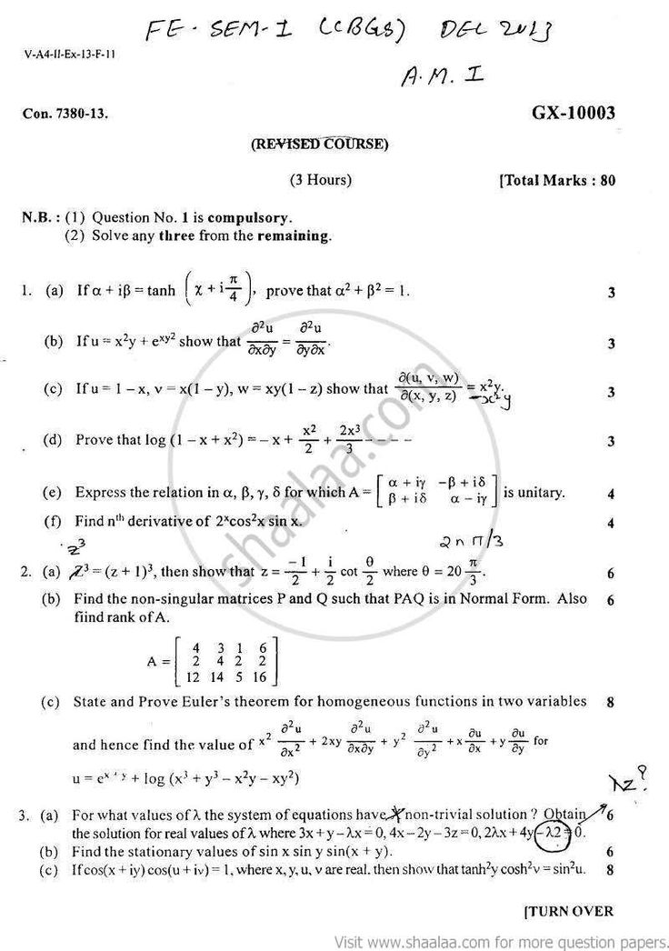 10 best mumbai university engineering question papers images on applied mathematics 1 2013 december engineering be bachelor of engineering semester 1 malvernweather Images