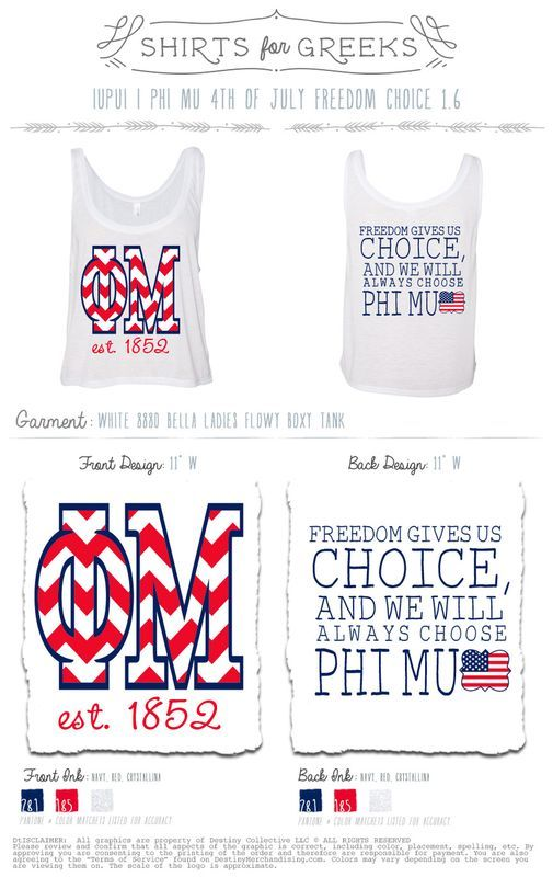 Phi Mu | American Letters | Choose Phi Mu | 1852 | Recruitment | Greek Life | Sorority | Bid Day | July 4th | Independence | shirtsforgreeks.com