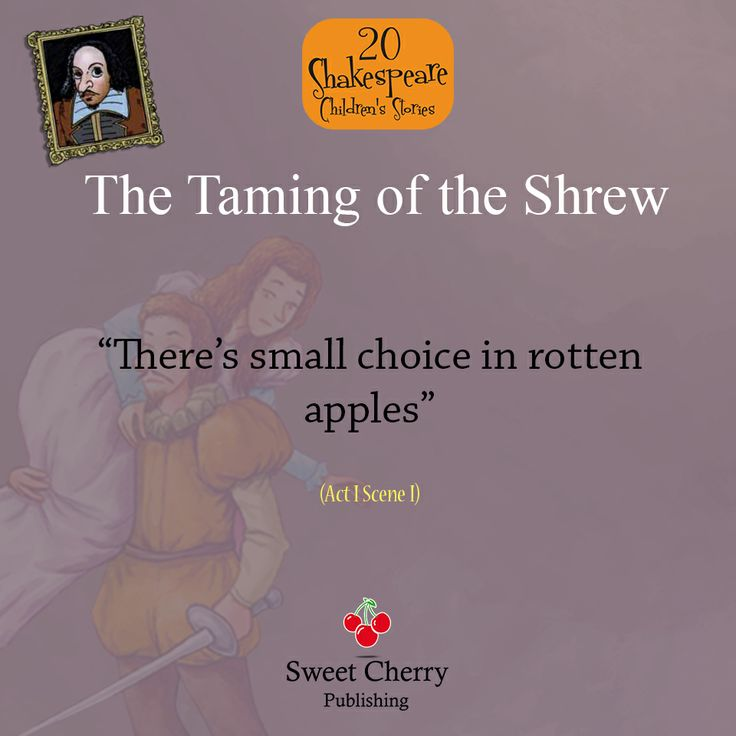 essay on the taming of the shrew