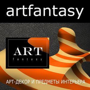 Магазин мастера artfantasy