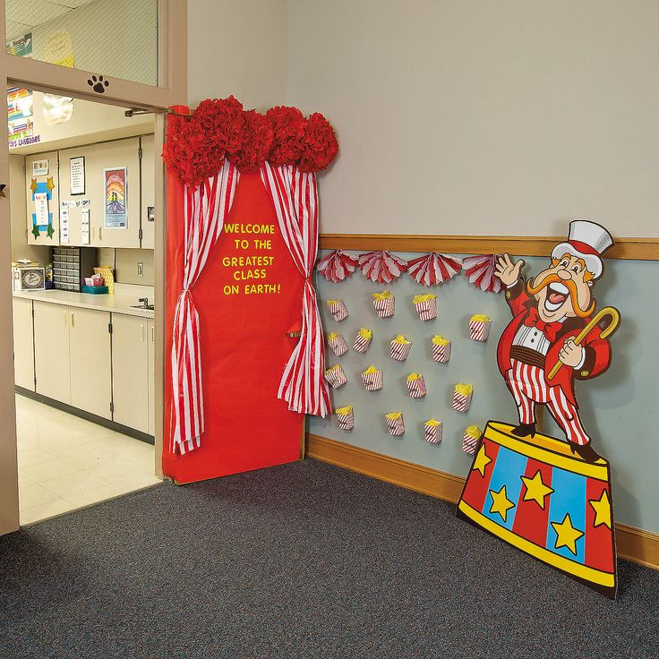 Carnival Door Decoration Idea - OrientalTrading.com This is so cute! Love this for the first month of school! Welcome to the greatest classroom on Earth!!!