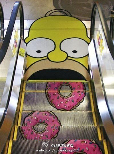 Advertisement for the Simpsons movie #simpsons
