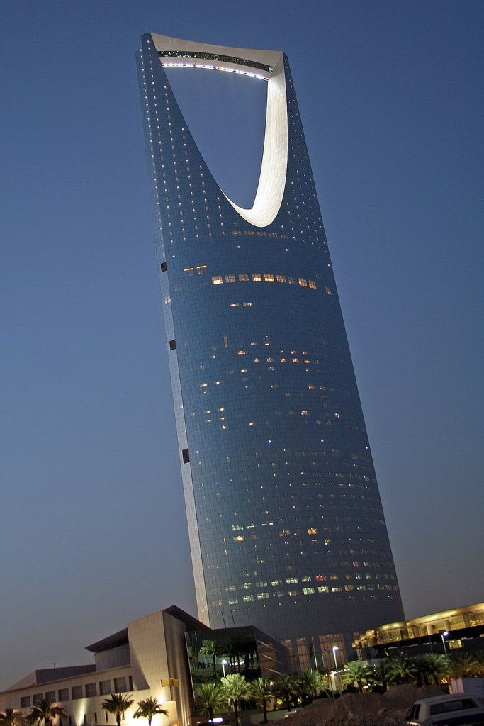 Kingdom Tower in Riyadh, Saudi Arabia