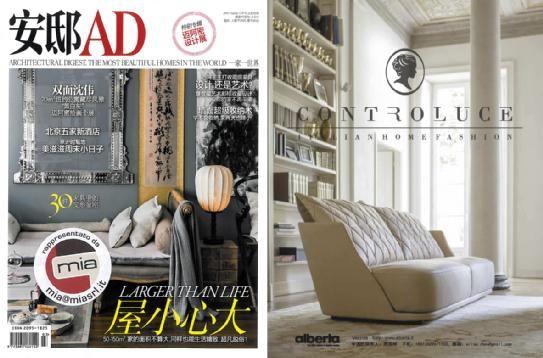 Controluce : #Italian #Home #Fashion #adv #campaign - #architectural #digest #march 2015 #china Discover more on www.controlucehome.com  #furniture #design # interior #interiordesign
