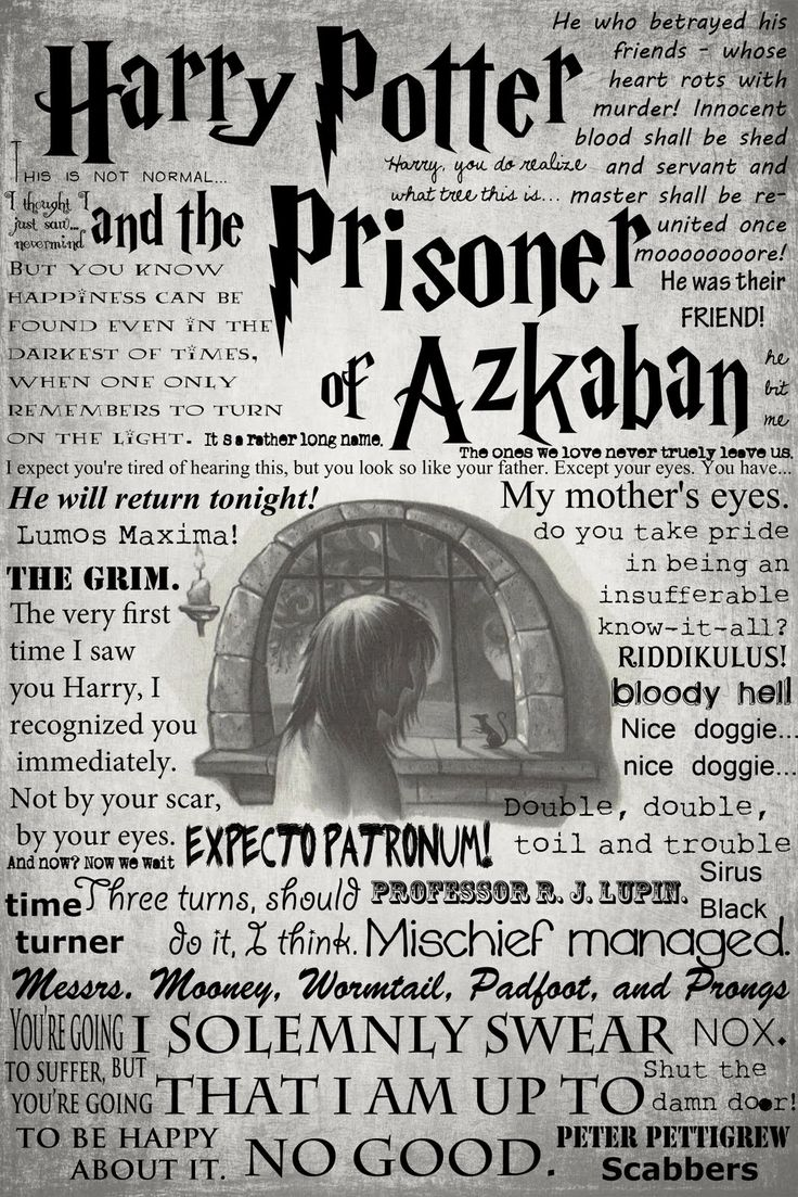 32 best Harry Potter quotes & spells images on Pinterest ...
