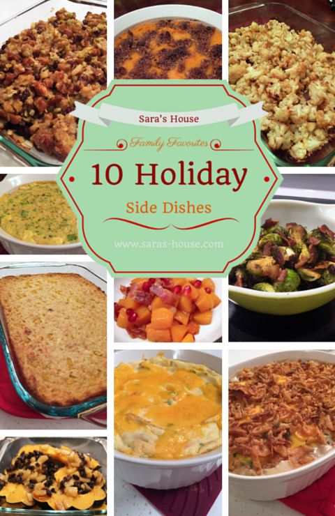 10 Family Favorite Holiday Side Dish Recipes from www.saras-house.com #thanksgiving #christmas #sidedishes #vegetables #thankful4ag