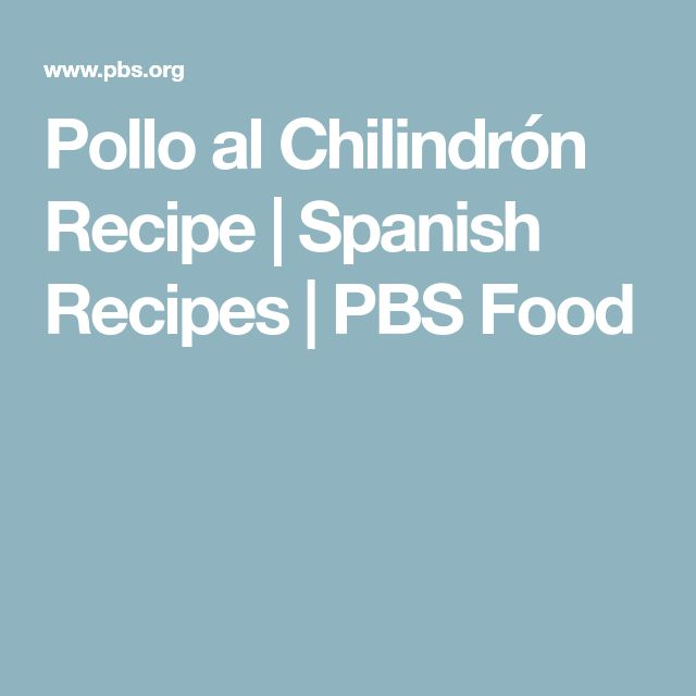 Pollo al Chilindrón Recipe | Spanish Recipes | PBS Food