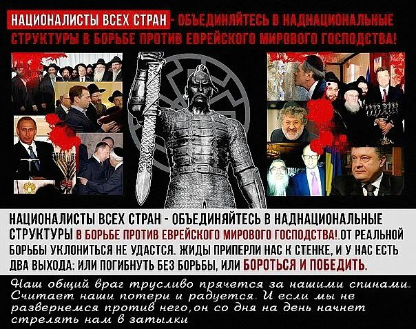 Я гражданин РУСИ: Миф о неграмотной России