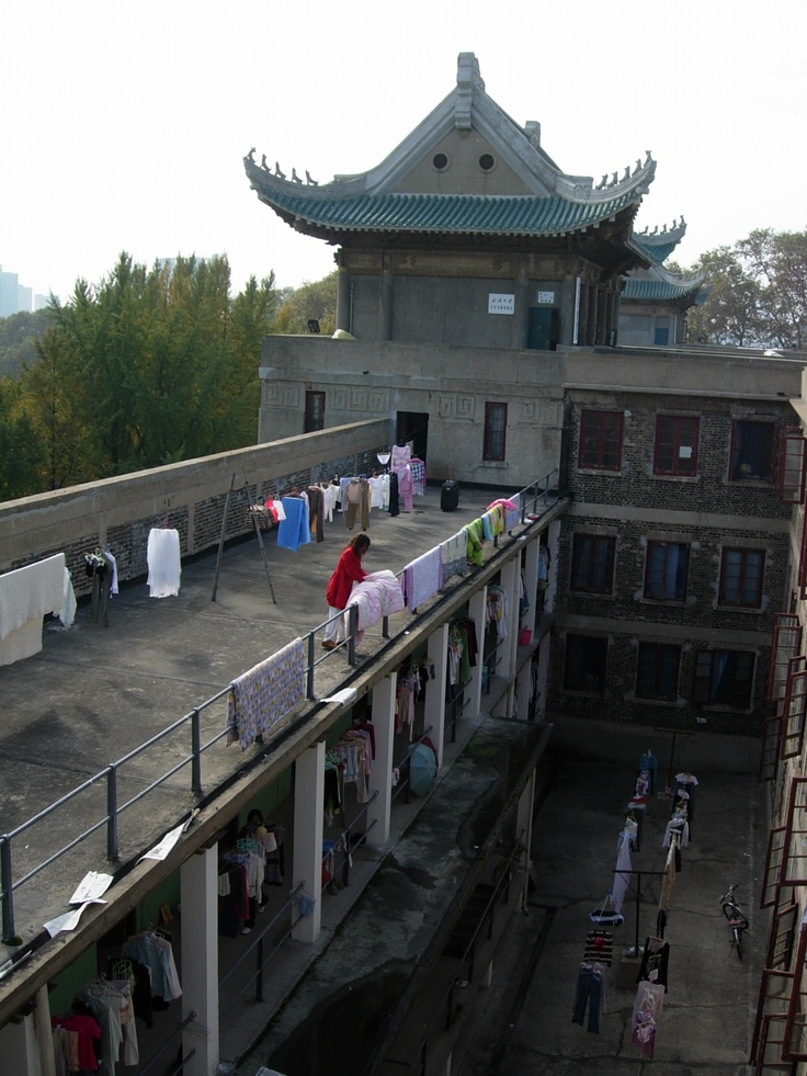 Domitory at Wuhan University, Wuhan, China, November 2007