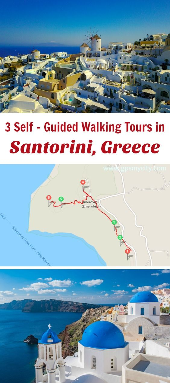 Follow these 3 expert designed self-guided walking tours in Santorini, Greece to explore the city on foot at your own pace. Each walk comes with a detailed tour map and together they are the perfect Santorini guide for your trip.