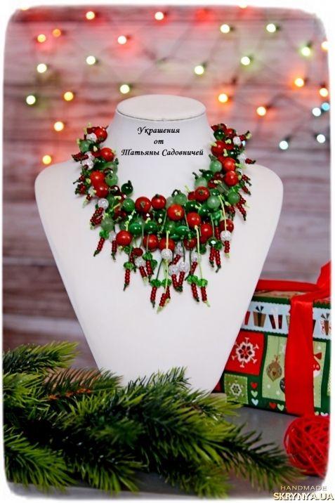 Колье ′Рождественское утро′