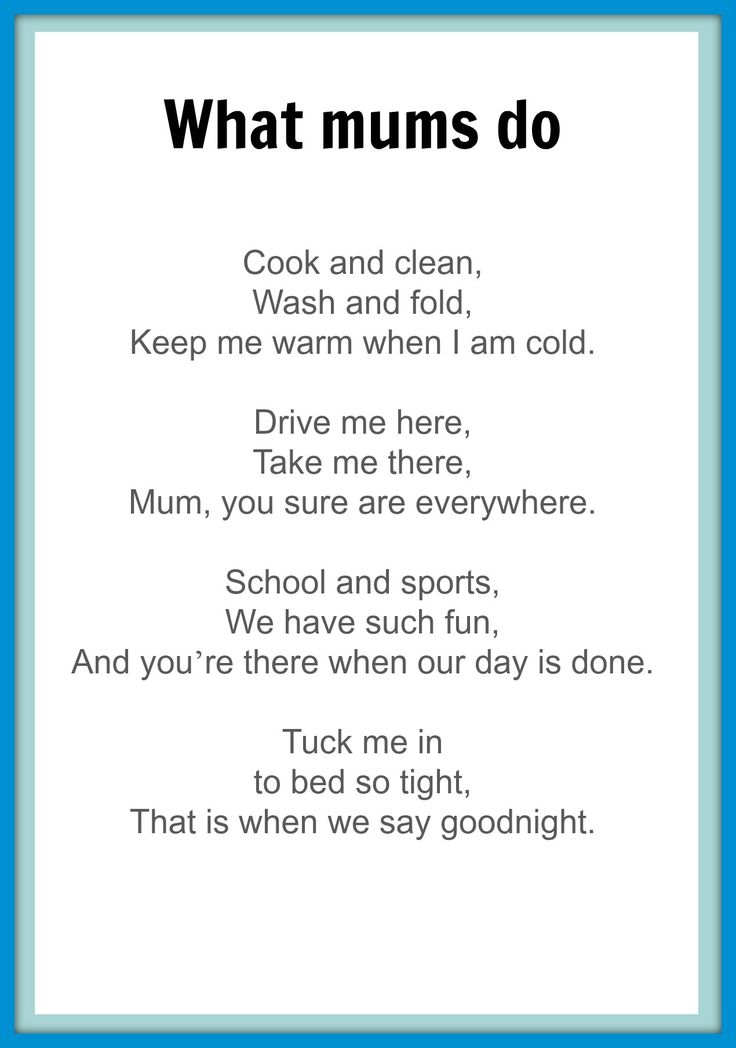 Mother's Day poem - What mums do