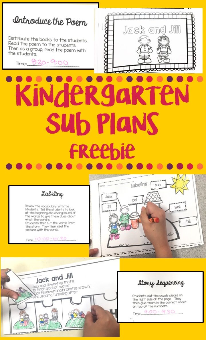 Free half day Jack and Jill themed sub plans.  Includes an emergent reader, labeling activity and sequencing events with easy to follow directions.