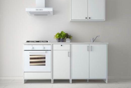 IKEA Modulküchen wie z. B. FYNDIG Unterschrank mit Tür und
