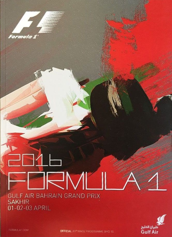 937GP - XII Bahrain Grand Prix - 2016 Formula 1 Gulf Air Bahrain Grand Prix…