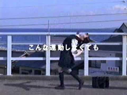 サントリー 燃焼系アミノ式 No.1「回転少女篇」2008年CM