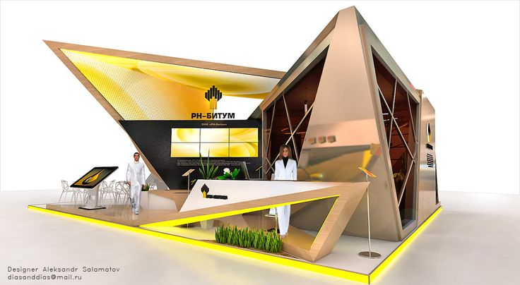 Stand Rosneft on Behance