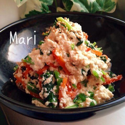 こんにちは  あともう一品欲しい時に お豆腐の水切りもレンジで簡単に ほうれん草のかわりに小松菜でも、きのこや油揚げ、こんにゃくを入れても美味しいです 優しい味の白和えです✨ - 214件のもぐもぐ - 優しい味✨レンジまかせの✨白和え by Mari
