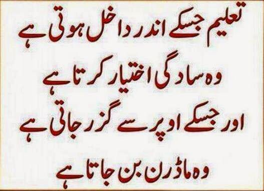 Image result for beautiful quotes on life in urdu