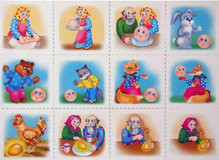 Легкой смены, сказка в картинках для детей распечатать