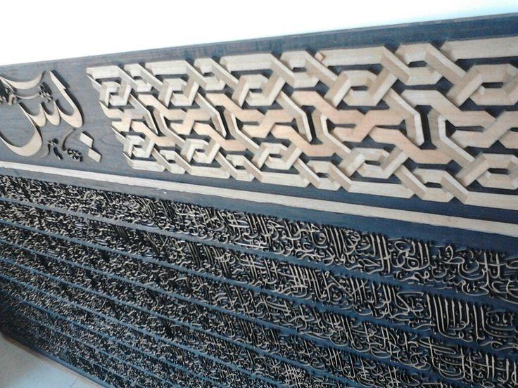 Kaligrafi yasien 085290287108 Kaligrafi