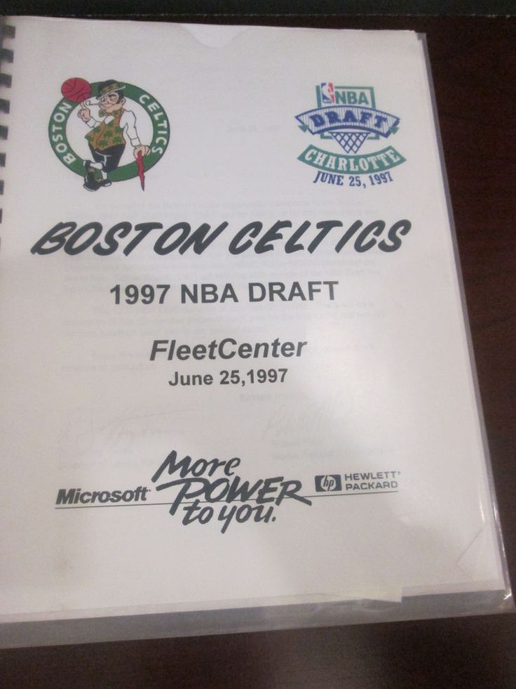 NBA- BOSTON CELTICS 1997 NBA DRAFT PARTY @ FLEETCENTER GUIDE