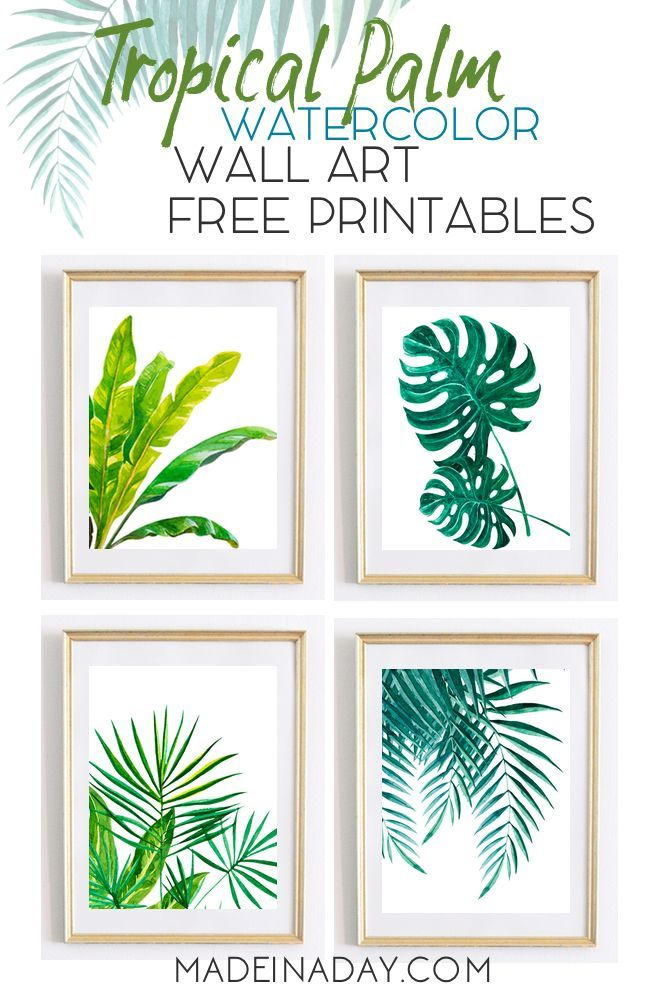 Tropical Palm Watercolor Wall Art Printables | Made in a Day