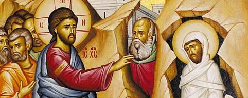 Great Lent, Holy Week, and Pascha. Educational ministry of the Greek Orthodox Archdiocese