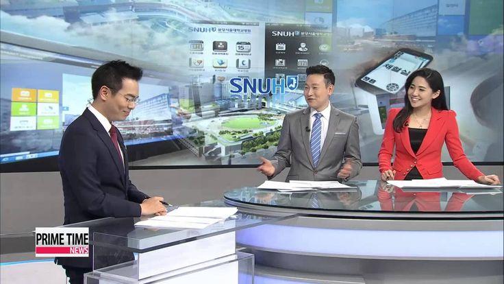 "Seoul National University Bundang ""Smart Hospital"" opens 국내 최초 스마트 병원 개원"