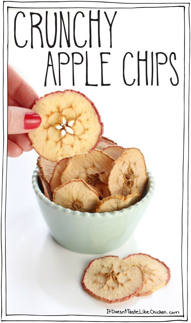 Crunchy Apple Chips! 4 Secret tips make this oven baked apple chips extra crunchy. The perfect healthy snack. Can be made from any type apple, and can be sprinkled with cinnamon sugar, or even pumpkin pie spice. Yum! #itdoesnttastelik