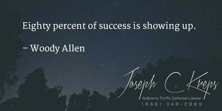 #Traffic #Ticket #Lawyer #Alexander City #Alabama - We are here now to help you with your Alexander City traffic #charges.  Call Today.   Eighty percent of success is showing up. – Woody Allen http://www.krepslawfirm.com/blog/traffic-ticket-lawyer-alexander-city-alabama/ - #KLF