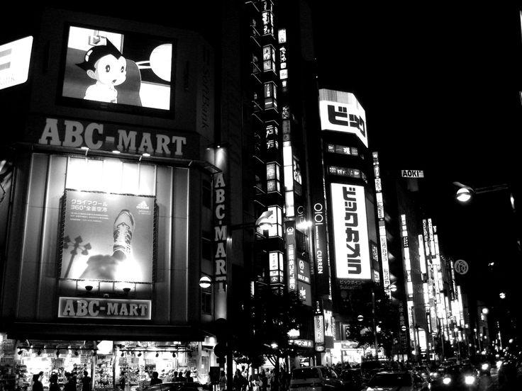 Shinjuku, Tokyo; Japan at night.