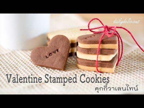 dailydelicious: Valentine Stamped Cookies