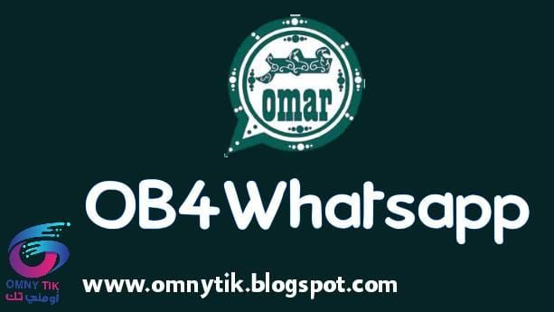 تحميل واتس اب عمر الاخضر Ob4whatsapp V27 Instagram Password Hack Download Free App Omar