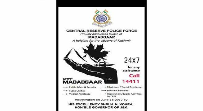 Srinagar: The Central Reserve Police Force (CRPF) on Thursday inaugurated a toll free helpline called 'MADADGAAR' for the Kashmiris, whereby it shall be able to serve the citizens of the Valley located all over the country. MADADGAAR will render assistance in case of public safety,...