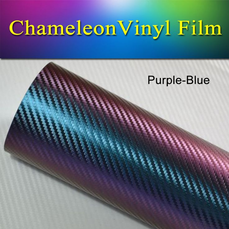 Find More Stickers Information about 1.52x30m(5x98FT) Vehicle vinyl wrap roll Purple Blue 3D carbon fiber chameleon Vinyl Wrap Decal Film stretch air bubble free,High Quality bubble ball,China bubble wrap dress Suppliers, Cheap bubble wrap keychain from Freer on Aliexpress.com