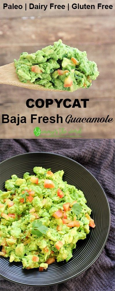 Easy Paleo diet recipe for beginners: Copycat Baja Fresh Guacamole. dairy free, gluten free