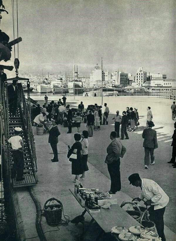 Πειραιας 1965