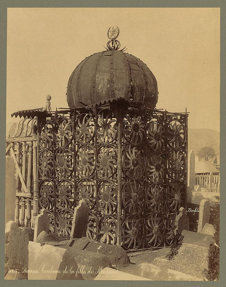 Tomb of a daughter of the Prophet Muhammad (pbuh) in Damascus, Syria. Taken between 1867-1899.  (Source: @yasirtineh on Twitter)