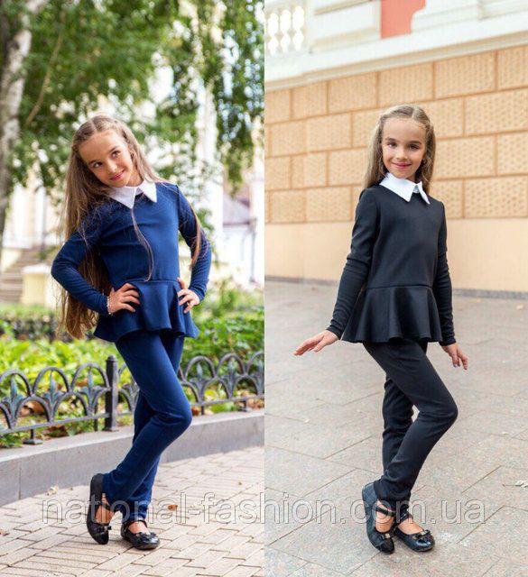 Школьный костюм для девочки:брюки+кофта (р.128-146), фото 1