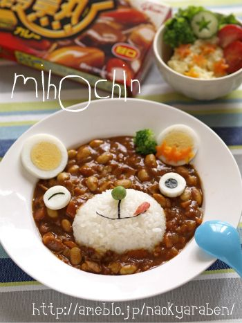 Bear curry - you could do this with chili too!
