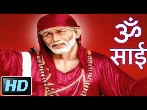 Shirdi Saibaba Best Hindi Devotional Songs - Jukebox 22