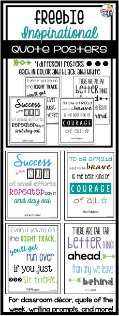 This set of 4 different inspirational posters (4 in color and the same 4 in black and white) are a great way to inspire and motivate your students each day! The posters come from a very complete set of 50 and may be used as a motivational wall, as a quote of the week activity, as writing prompts, as discussion starters, for morning meetings, to decorate school hallways, as computer screen savers, and more!