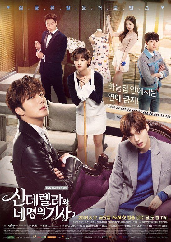 [Photos] Added new poster for the Korean drama 'Cinderella and the Four Knights' @ HanCinema :: The Korean Movie and Drama Database