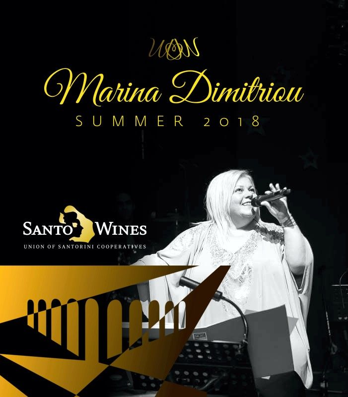 Methexis of wine and music by Marina Dimitriou in Santorini Greece 2018, Santo Wines Winery.  All summer long. The perfect pairing since 2013.